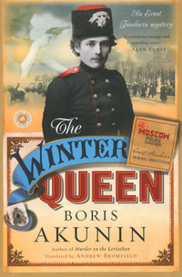 The Winter Queen (Азазель) - Boris Akunin